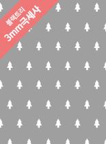 대폭/3mm극세사>스몰트리(그레이) (30099)