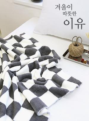 [양면벨보아] 겨울이따뜻한이유_체스보드 차콜 (151155)